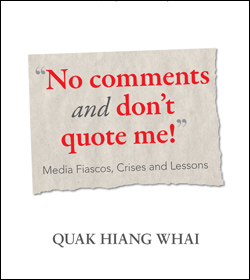 """""""No comments and don't quote me!"""""""