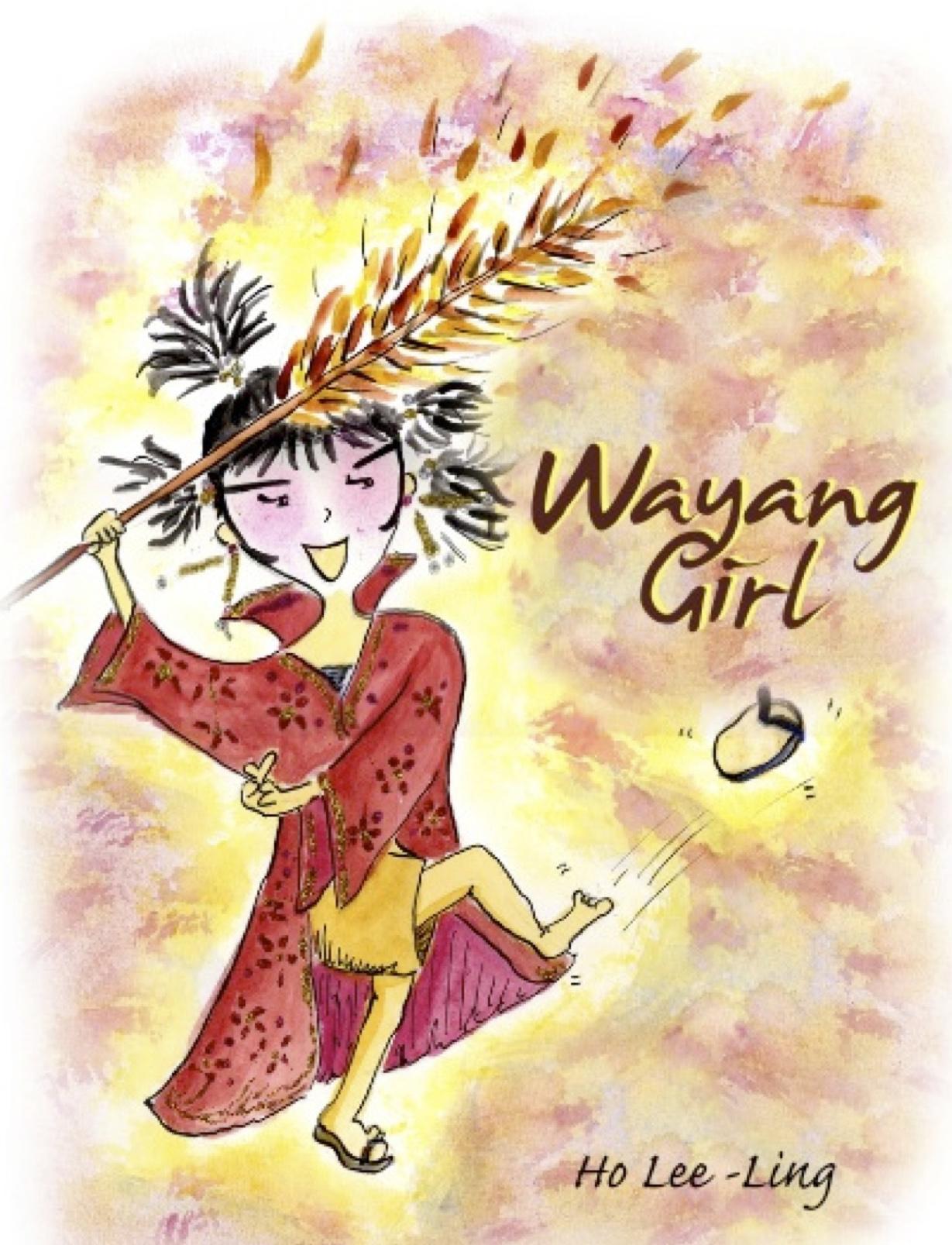 Wayang Girl